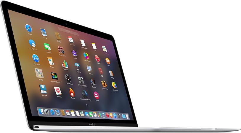 mac-launchpad-bb-201501_GEO_JP