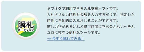 スクリーンショット 2015-08-01 19.23.22
