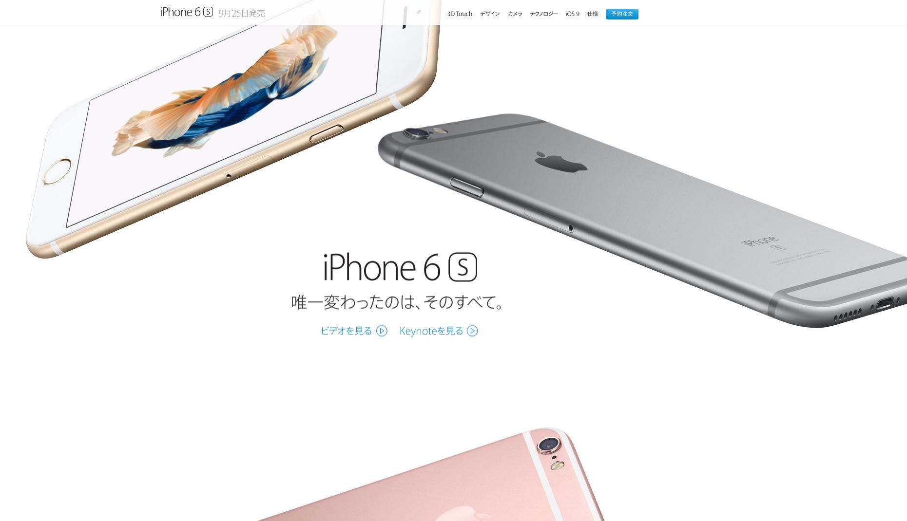 スクリーンショット 2015-09-16 17.40.32