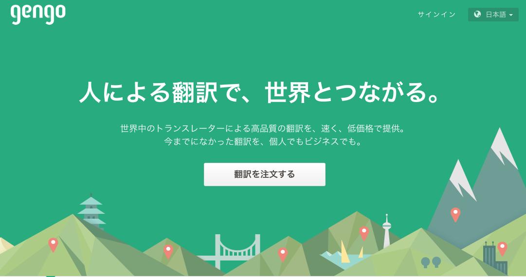 スクリーンショット 2015-09-03 18.45.54