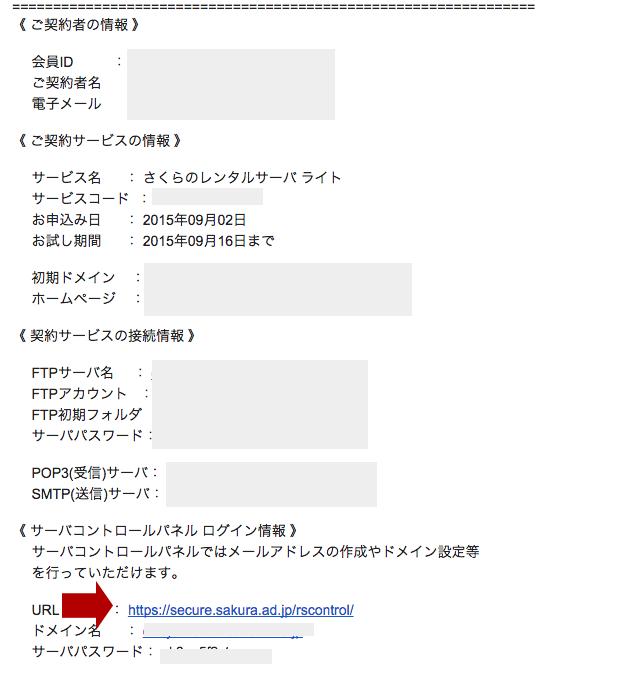 スクリーンショット 2015-09-02 20.47.13