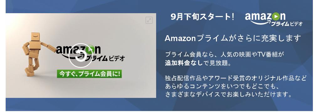 スクリーンショット 2015-09-04 20.04.47