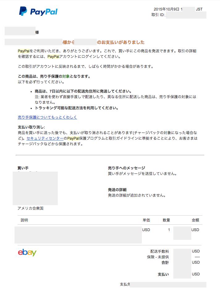 スクリーンショット 2015-10-09 17.39.46