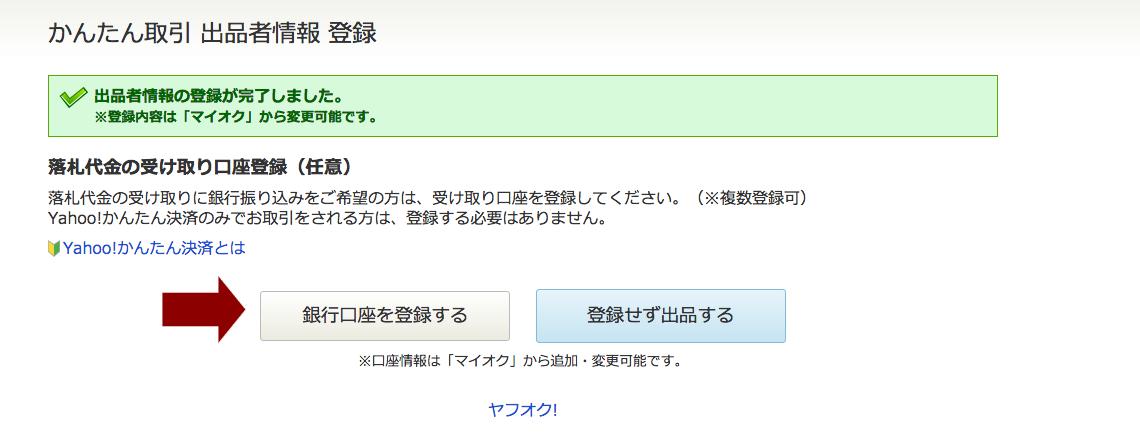 スクリーンショット 2015-10-05 03.32.50