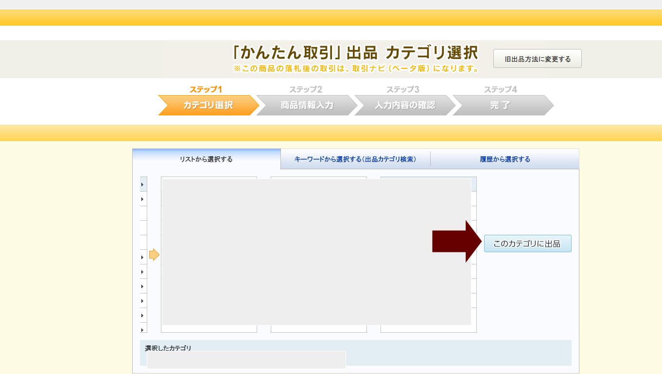 スクリーンショット 2015-10-05 03.43.53