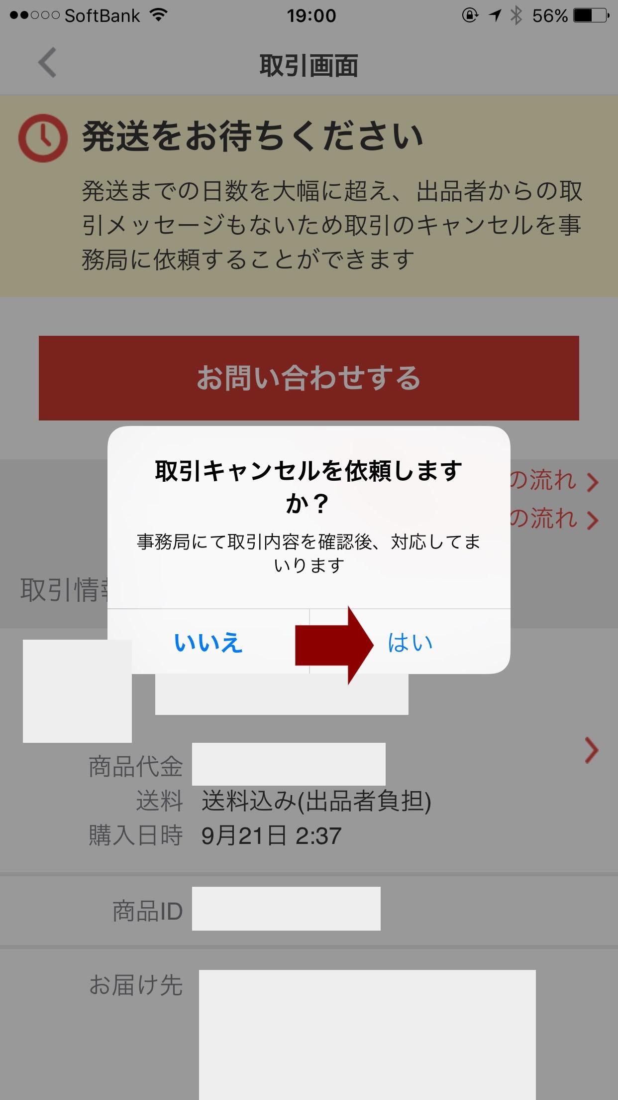 IMG_4025 2