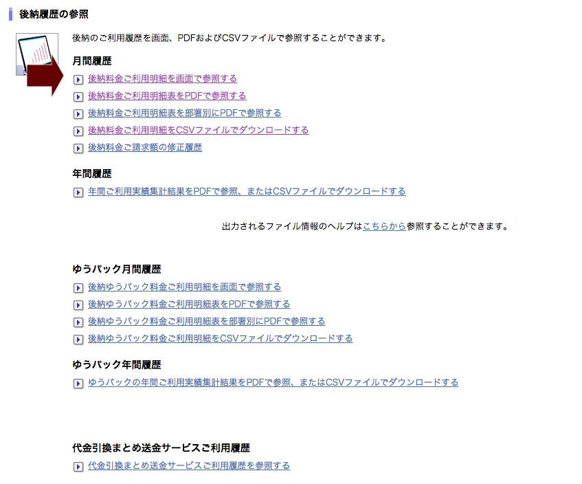 スクリーンショット 2015-10-12 20.54.29